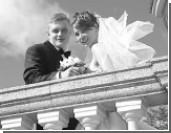 Россияне не верят в брак