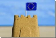 Глава Европарламента предлагает создать музей истории ЕС