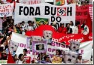 Бразильцы встретили Буша массовыми акциями протеста