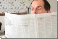 Составлен список лучших первоапрельских шуток СМИ