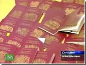 Великобритания ужесточает процедуру выдачи паспортов