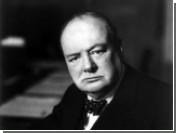 Уинстона Черчилля заподозрили в антисемитизме