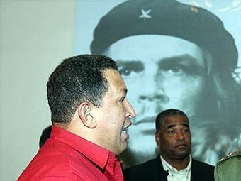 """Чавес создаст в Венесуэле """"коллективную собственность"""""""