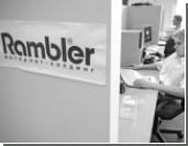 Rambler нашел директора в Yahoo!