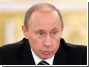 Путин увеличил возмещение по вкладам до 400 тысяч рублей