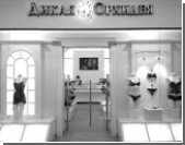 Инвесторы примерили женское белье