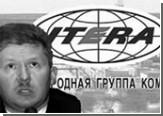 """За """"Итерой"""" на Кипр"""