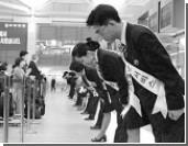 Пассажиры полюбили Сеул