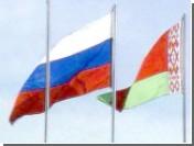 Россия и Белоруссия отказались от ограничений во взаимной торговле
