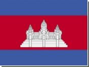 На пути России в ВТО встала Камбоджа