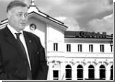 """""""Базар-вокзал"""""""