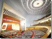 В Китае принят закон о защите частной собственности