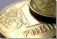 За полтора года в Украине отмыли 113 миллиардов гривен