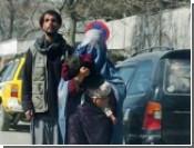 В Афганистане задержан лидер талибов в женском платье