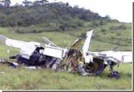 В Бразилии разбился самолет, перевозивший 2,7 миллиона долларов: Все пропало