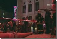 Пожар в центре Москвы: 10 погибших