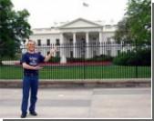 Под забором Белого дома обнаружен подозрительный пакет