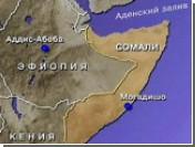 Резиденция президента Сомали в Могадишо обстреляна из минометов