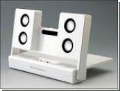Arcam разработала док-станцию для iPod