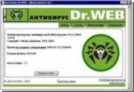 Dr. Web защитит от спама