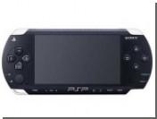 Sony собирается переделать PlayStation Portable