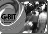 В Ганновере открывается выставка CeBIT-2007