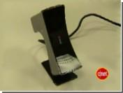 Канадцы решили заменить текстовый пароль сканированием лица пользователя