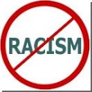 Литовский расизм для французов