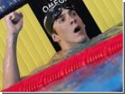 Майкл Фелпс установил третий мировой рекорд за три дня