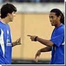 Роналдиньо: «Играть с Кака – это счастье»