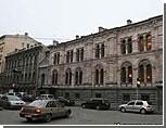 Академики требуют у Путина и Медведева вернуть Европейский университет