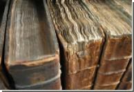 В Сети появятся ранние издания пьес Шекспира