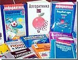 В Приднестровье запретят размещение рекламы на учебных пособиях