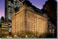 В Нью-Йорке открылся легендарный отель Plaza