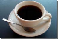 В Эстонии состоялся чемпионат по варению кофе