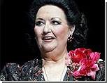 На открытии Днепропетровской оперы спела Монтсеррат Кабалье