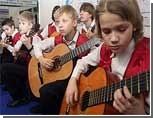 В Челябинске пройдет юбилейный фестиваль детской авторской песни