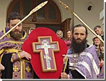 На приднестровскую землю доставлена частичка Креста Господня