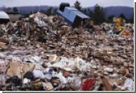 В США нюхательная бригада оценит степень зловония мусора