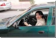 8-го марта российских женщин-водителей штрафовать не будут