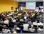 В Кишиневе проходит международная конференция по приднестровскому урегулированию