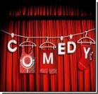 "Comedy Club запускает ""смешной телеканал"""