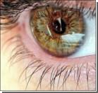 Глаза человека расскажут о его возрасте