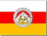 2008 год объявлен в Южной Осетии годом Приднестровья