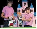 В Челябинске назовут лучшие детские спектакли