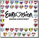 Результаты жеребьевки Евровидения-2008!
