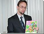 Книги приднестровского педагога выйдут в свет на украинском языке