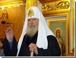 Эдуард Россель готовится к визиту патриарха Алексия II