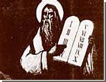 Получение 10 заповедей Моисеем израильский ученый объяснил наркотическим опьянением