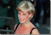 Дело принцессы Дианы обошлось британской казне в 7 миллионов фунтов